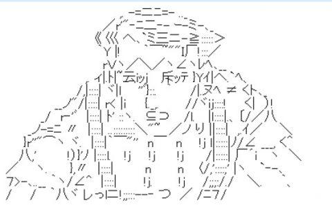 ダ・ガ=コトワルー