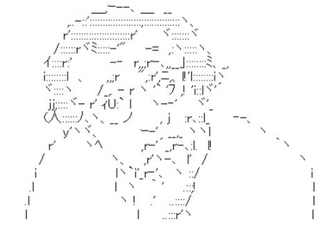 モーネ・ミッテラン内閣総理大臣