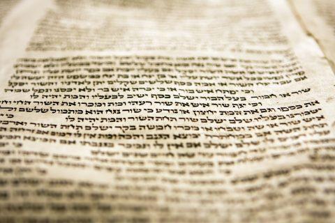 ヘブライ語聖書