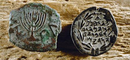 hasmonean-coins