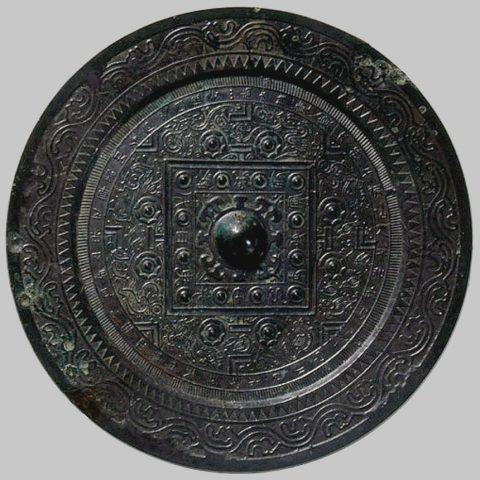 桜馬場遺跡の銅鏡