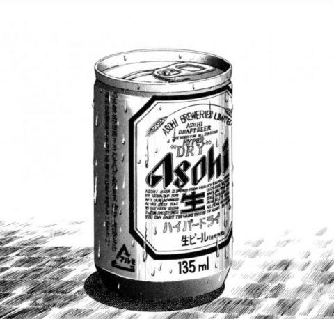 キンキンに冷えたビール