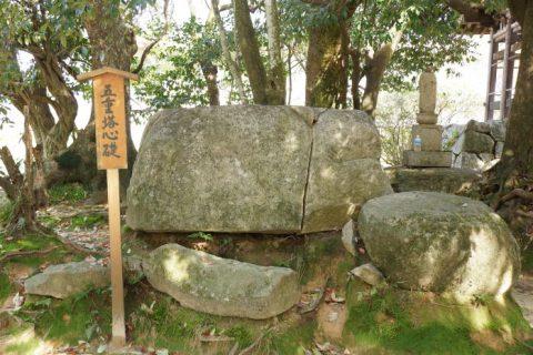 観世音寺の心礎
