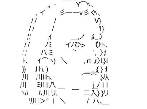 アシータ・カラ=ホン・キーダス(Aseayta Cara khaan Kidath)