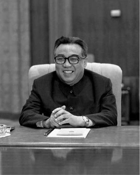 Kim Il Sun_old