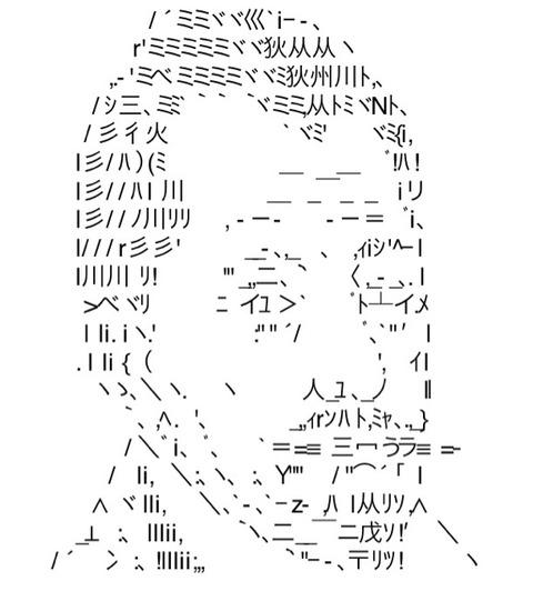 クソコ・テシネ[Kusoco Theshine]