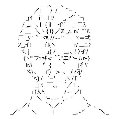 フラグター・テンナー [Flagter tenor]