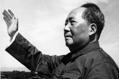 Mao Zedong_old